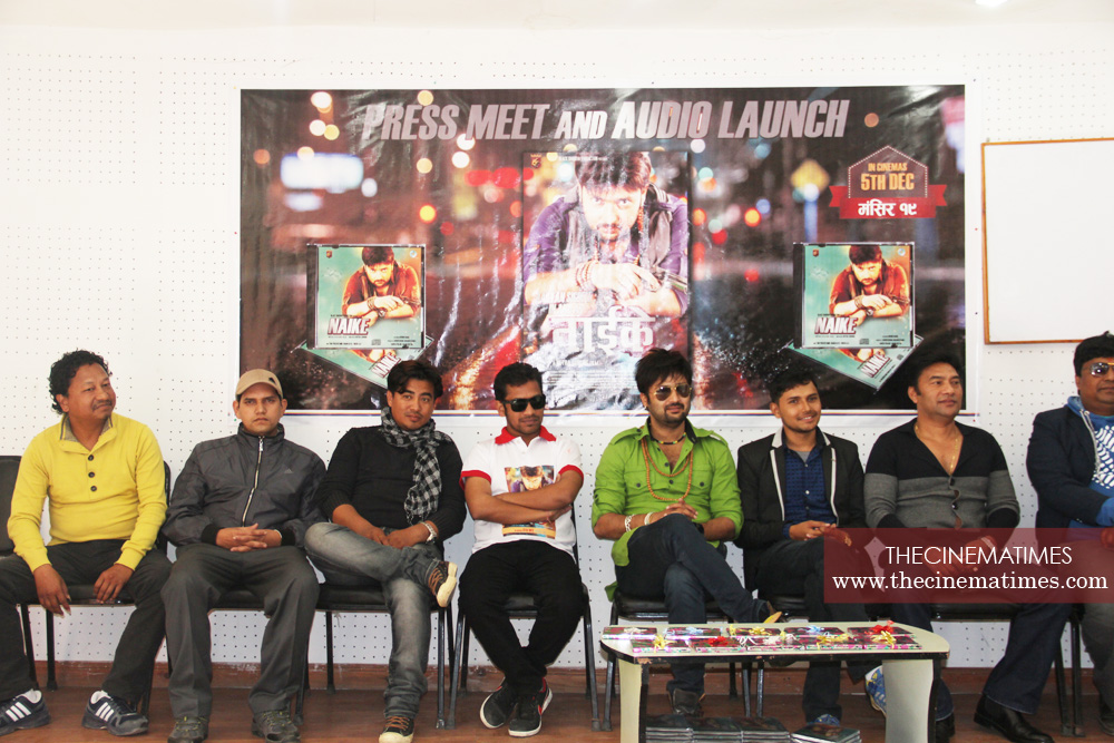Naike press meet and audio launch