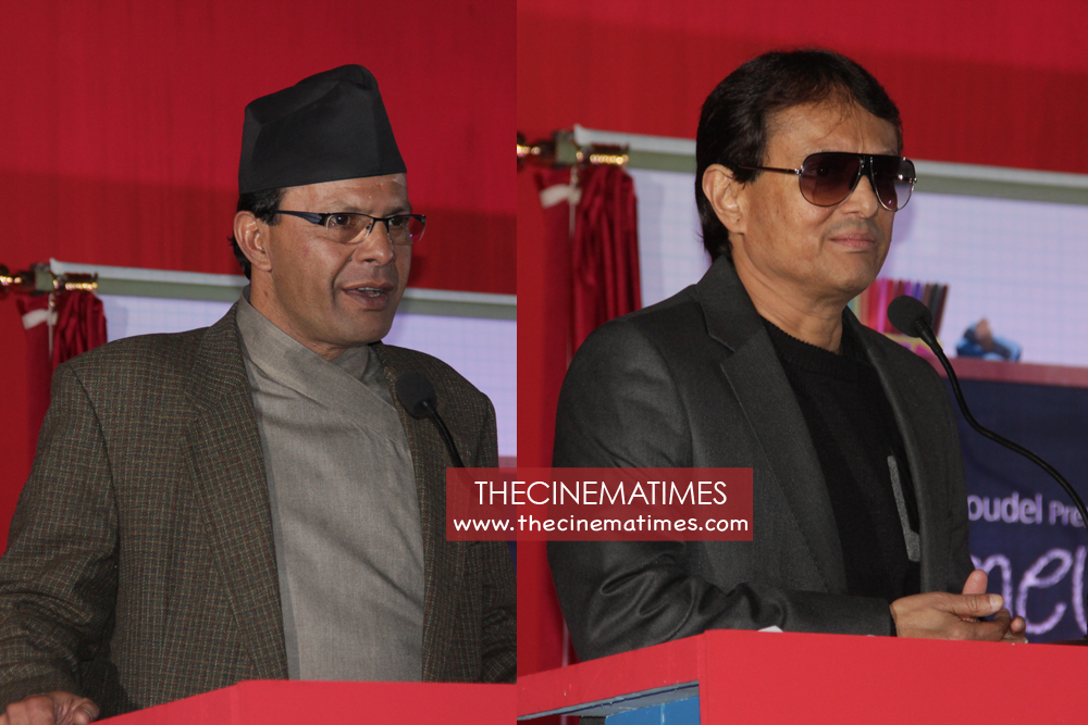 Dr. Minendra Rijal and Uddav Poudel, Nepali cinema