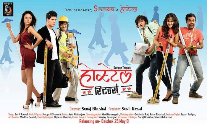 Hostel returns poster