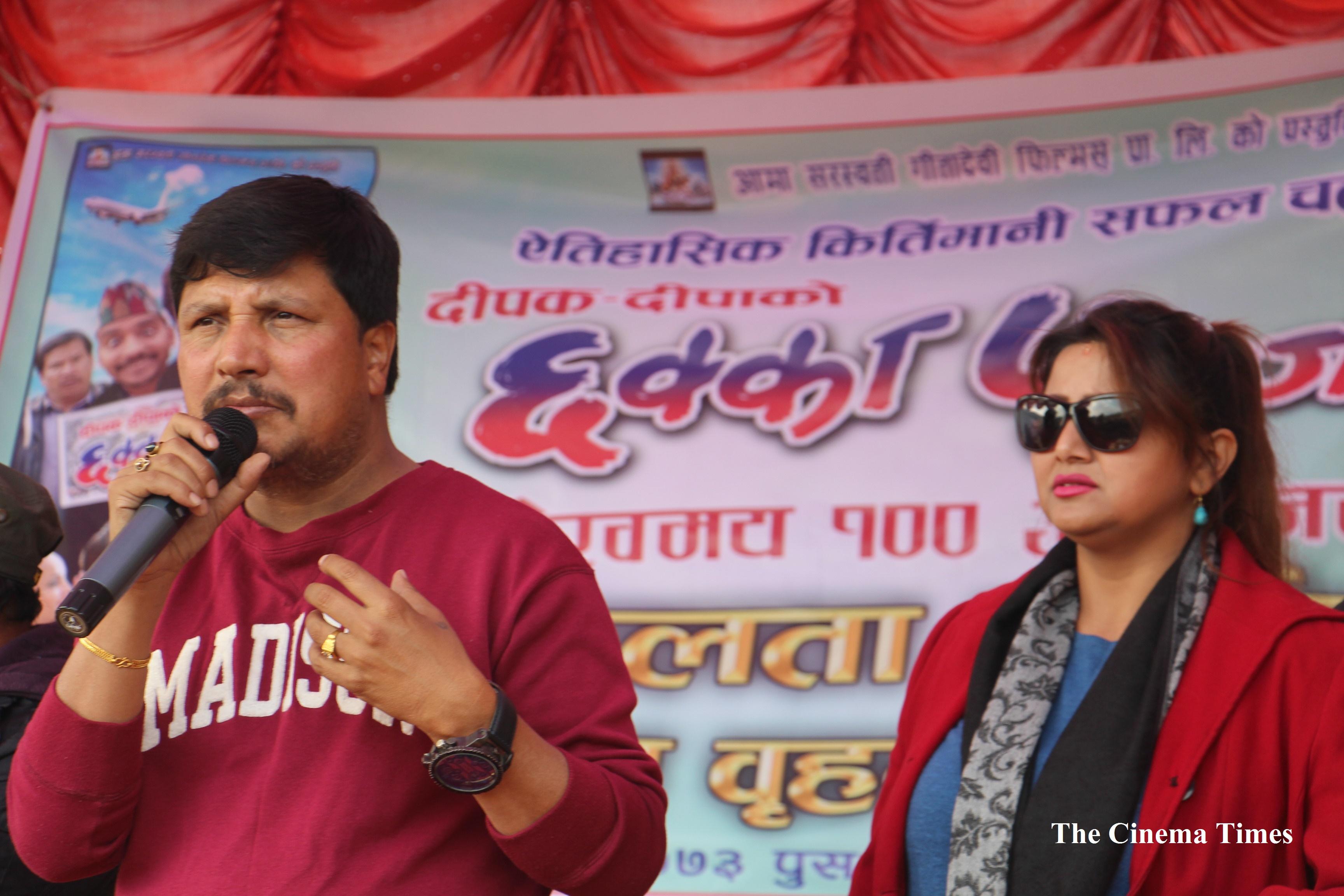 deepak deepa Hundred days celebration